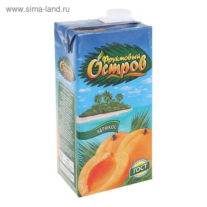 Напиток «Фруктовый остров» абрикосовый, 0,93 л