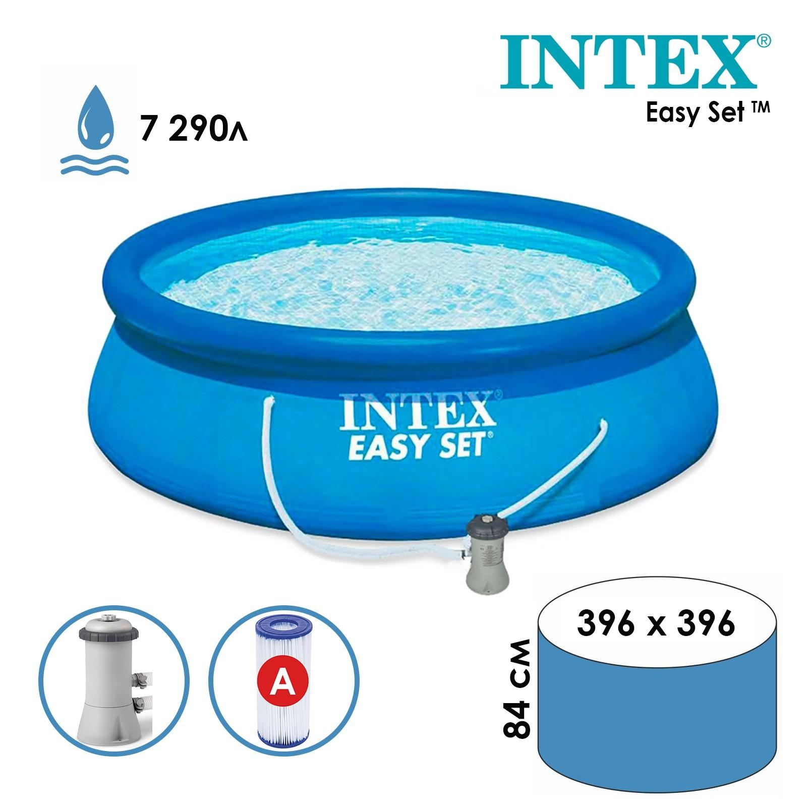 e6a02f54ccc2f Бассейн надувной Easy Set, 396х84 см, фильтр-насос 28142 INTEX ...