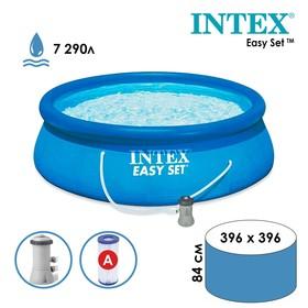Бассейн надувной Easy Set, 396 х 84 см, фильтр-насос, 28142 INTEX