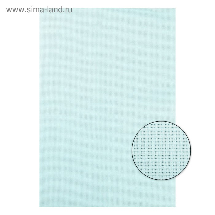 Канва для вышивания, Aida №14, 30х40см, цвет светло-бирюзовый