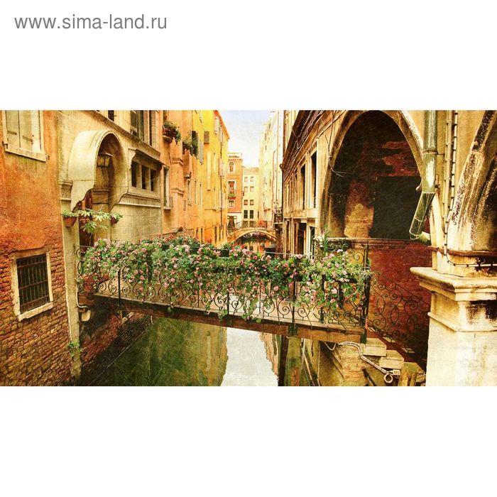 """Фотообои """"Венецианский мостик"""" 2-А-248, 270х150 см"""