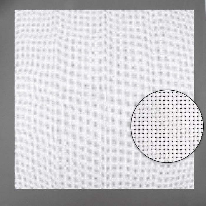 Канва для вышивания, № 11, 50 × 50 см, цвет белый, K03