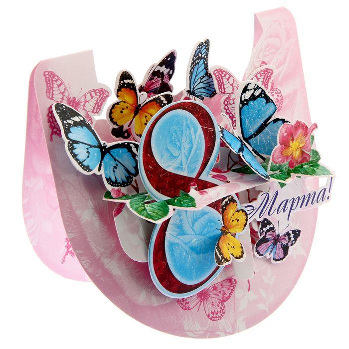 """Настольная открытка-сувенир с 8 Марта """"Бабочки"""""""