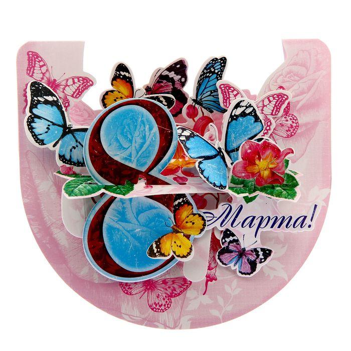 Открытки с 8 марта с бабочками