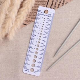 Линейка для определения размера спиц для вязания, 14см Ош