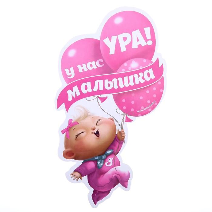 Днем рождения, картинка с надписью племянница