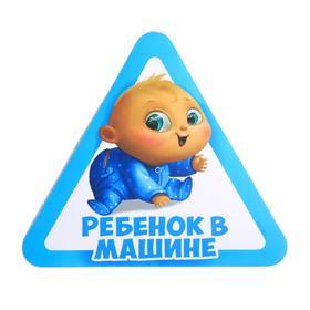 Наклейка на автомобиль 'Ребенок в машине' Ош