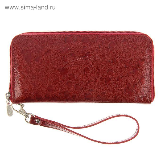 Кошелёк женский на молнии, 2 отдела для купюр, для кредитных карт, цвет бордовый