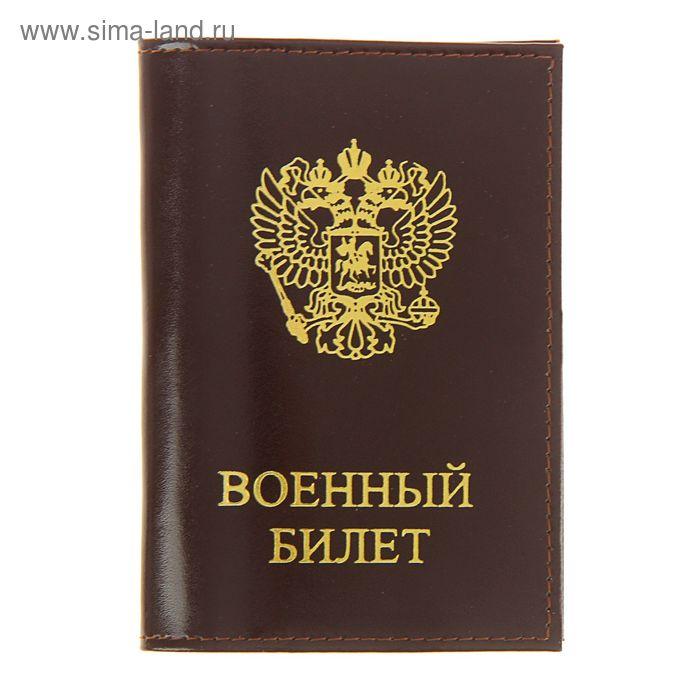 Обложка для военного билета, коричневый глянцевый