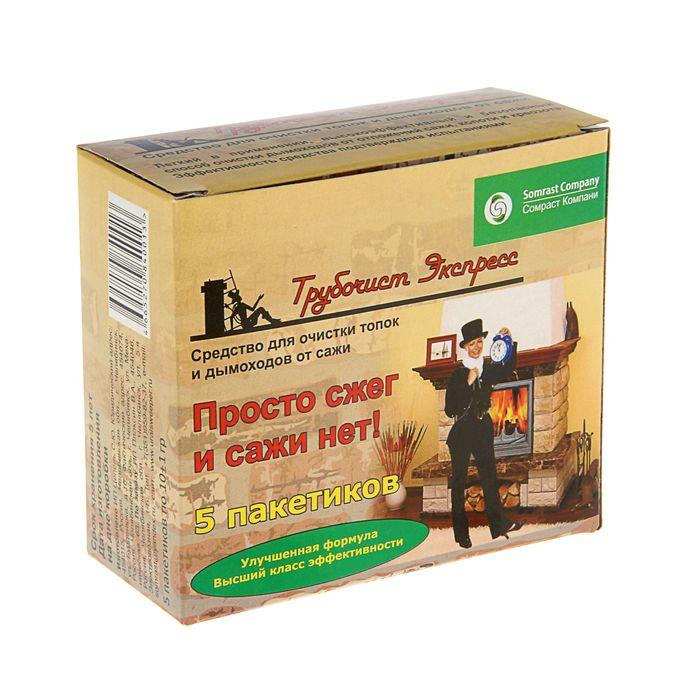 """Средство для очистки дымоходов от сажи """"Трубочист Экспресс"""" , 5 пакетиков"""