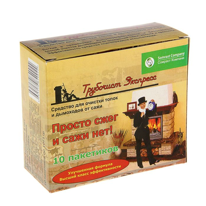 """Средство для  очистки дымоходов от сажи """"Трубочист Экспресс"""" , 10 пакетиков"""