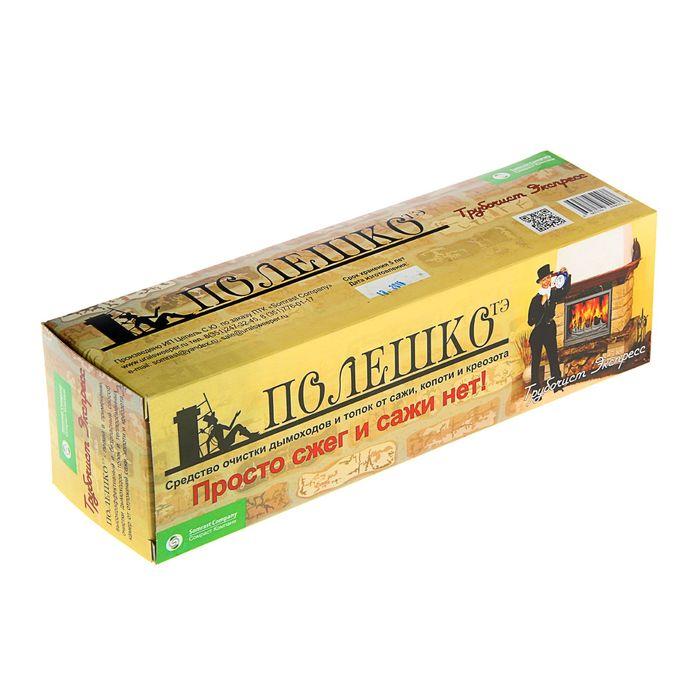 """Средство для очистки дымоходов от сажи """"Трубочист экспресс"""" Полешко"""", 1шт"""