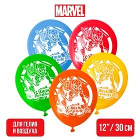 """Воздушные шары «С Днем Рождения», Человек-паук, 5 шт., 12"""""""