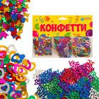 "Confetti ""happy birthday"" set of 3 pack 21 grams"