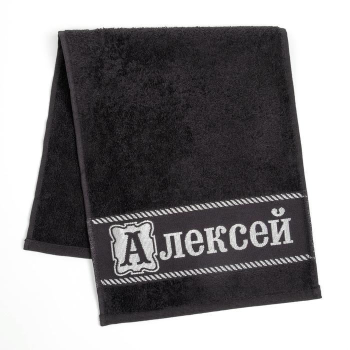 """Полотенце именное махровое """"Алексей"""" 30х70 см 100% хлопок, 370гр/м2"""