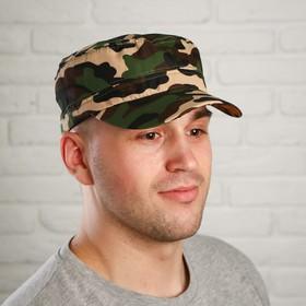 "Cap ""Camouflage"", PP 56-58"