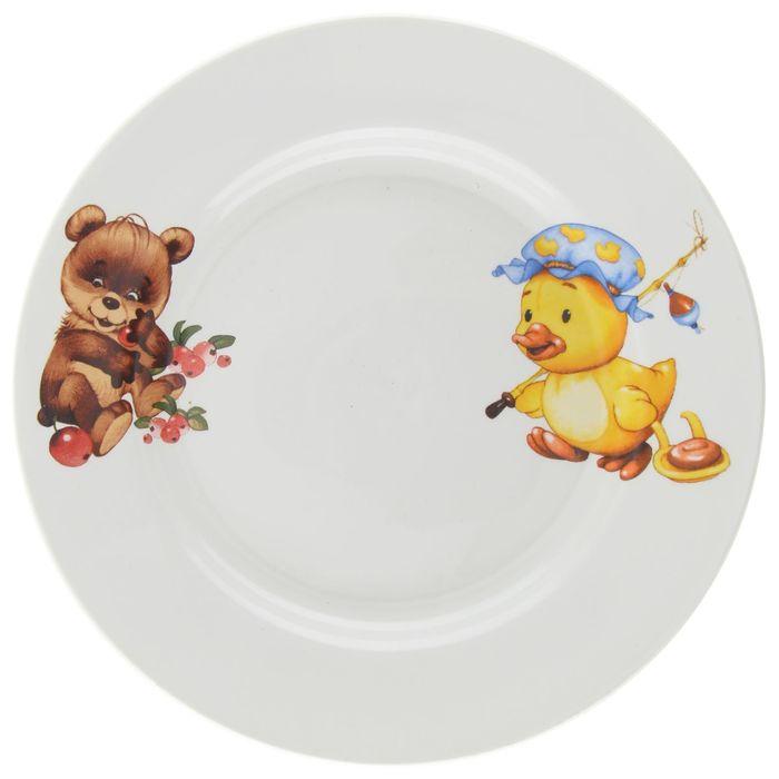 """Тарелка мелкая 20 см """"Утенок, медвежонок"""""""