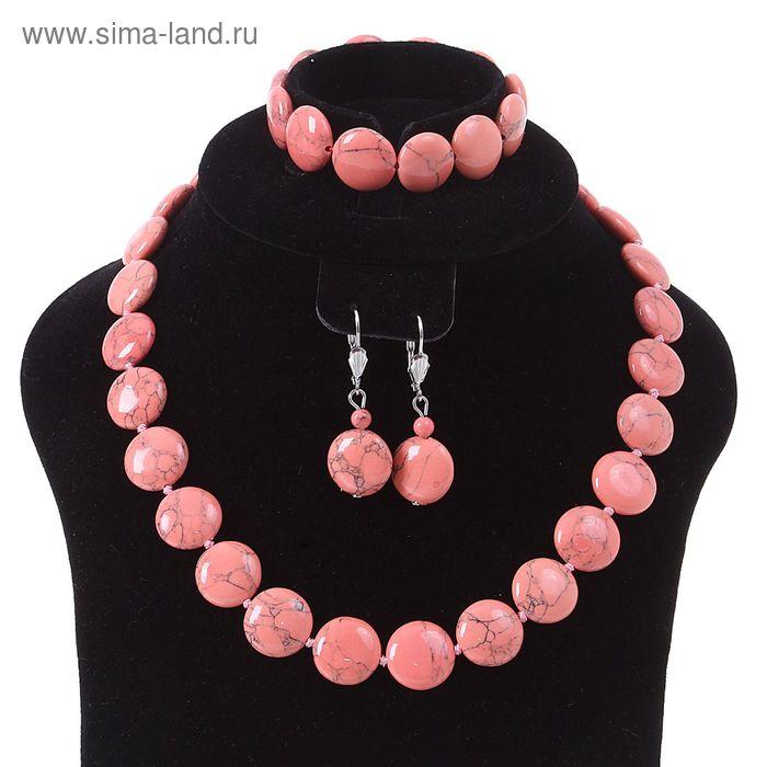 """Набор 3 предмета: серьги, бусы, браслет, лепёшка """"Агат розовый матовый"""""""