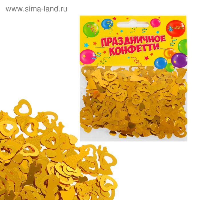 """Конфетти """"Свадьба"""" 14 грамм, золото"""