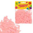 """Confetti """"Nipple"""" 14 grams , color pink"""