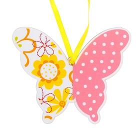 Pendant decor Butterfly