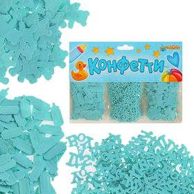 """Конфетти """"Новорожденный"""" набор 3 пакета 21 грамм, цвет голубой"""