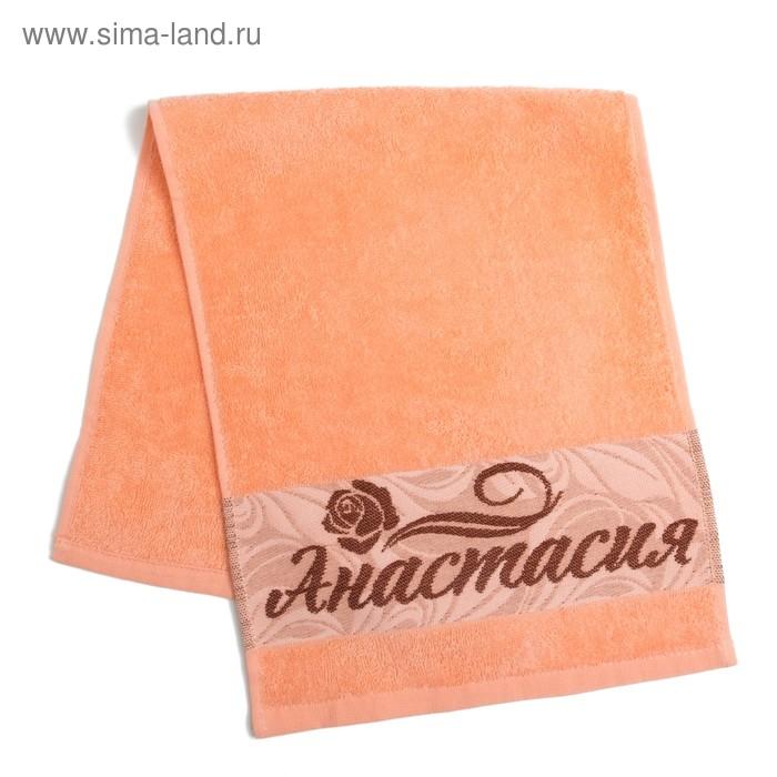 "Полотенце махровое Collorista ""Анастасия"" 30х70 см 100% хлопок, 370гр/м2"