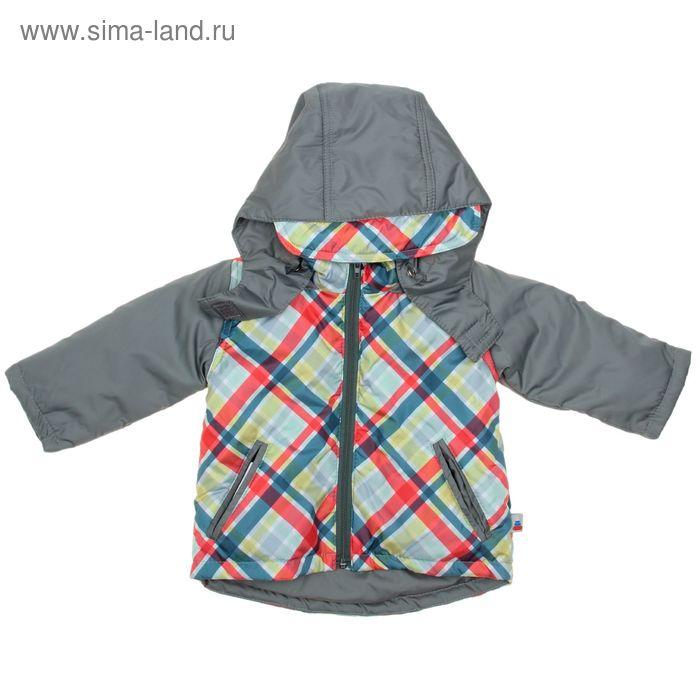 """Куртка для мальчика """"ЛОРД"""", рост 86 см, цвет серый, принт клетка"""