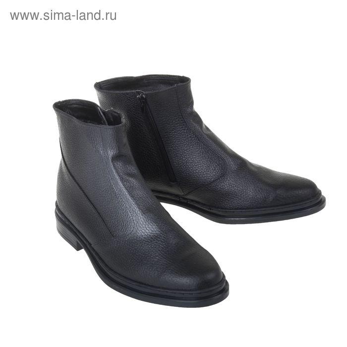"""Военные ботинки """"БМ-4"""", искуств. мех, зимние, размер-40"""