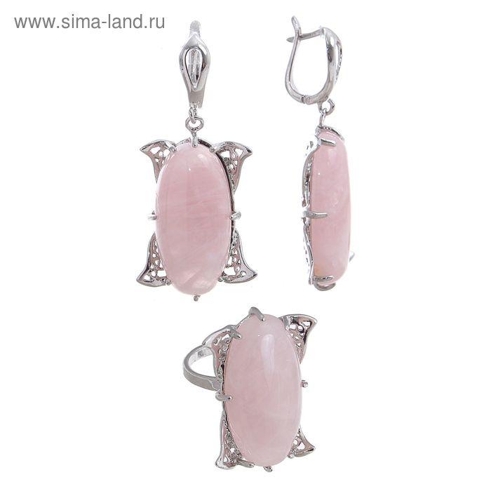 "Набор 2 предмета: серьги, кольцо, бабочка ""Кварц розовый"" размер МИКС"