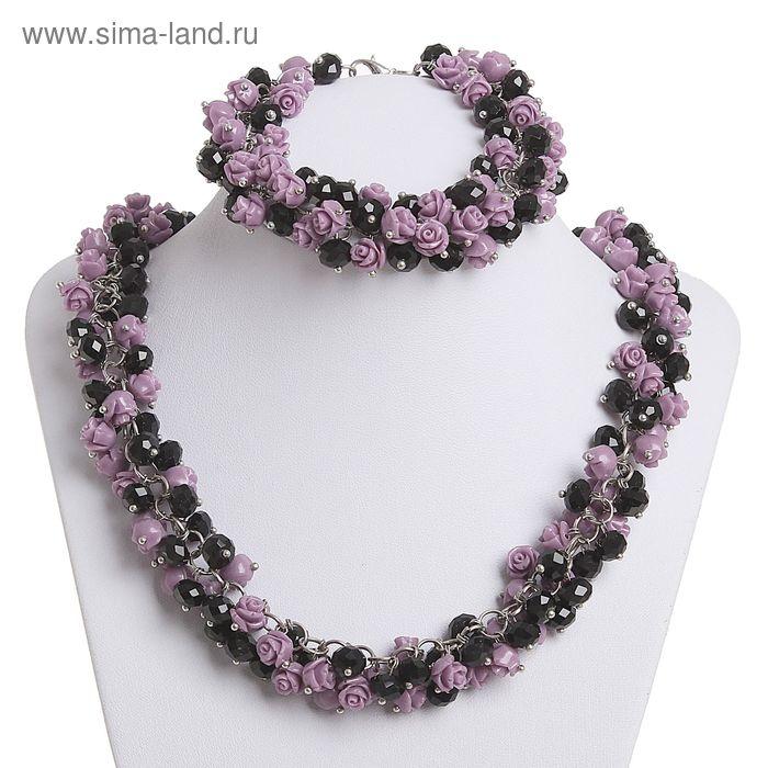 """Набор 2 предмета; бусы, браслет """"Розочки"""", цвет фиолетово-чёрный"""