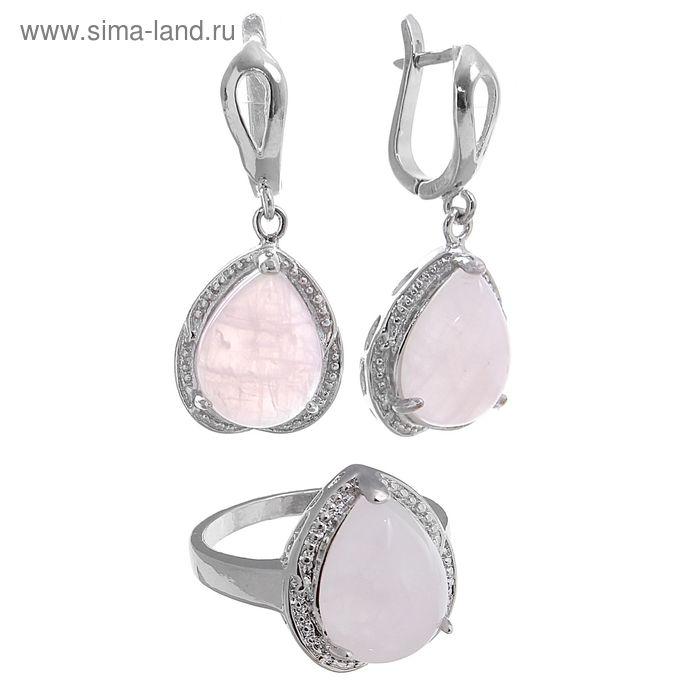 """Набор 2 предмета: серьги, кольцо капля """"Кварц розовый"""" размер МИКС"""