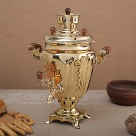 Samovar Gold glass, 2.5 l, antique pipe included