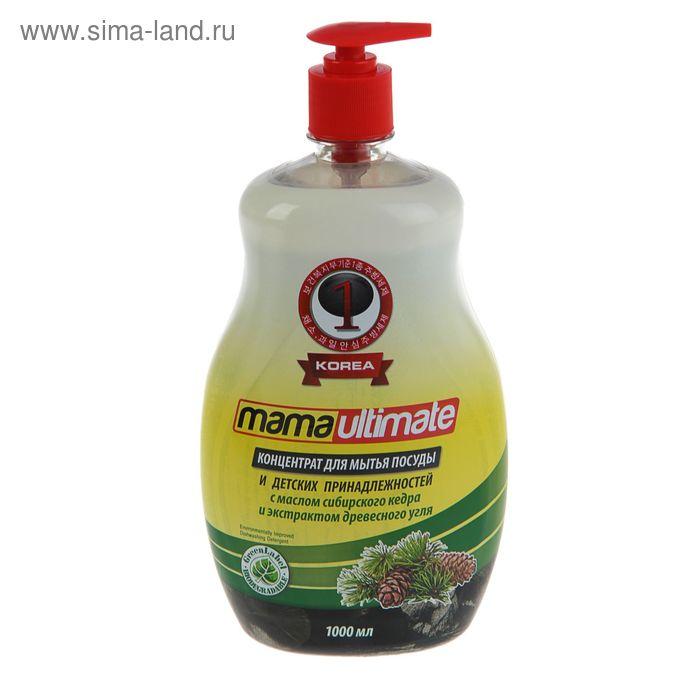 Средство для мытья посуды MamaUltimate ,концентрат Кедр + уголь, 1000мл