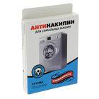 Антинакипин для стиральных машин Un Momento, супер концентрат, 5 × 10 мл
