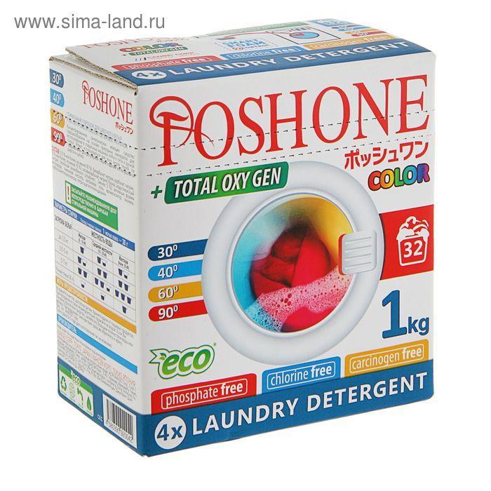Стиральный порошок Posh One Color концентрат, 1000 гр