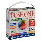 Стиральный порошок Posh one Color концентрат, 2,5кг
