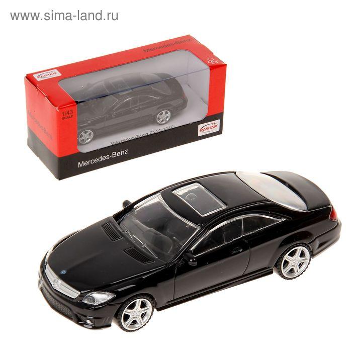"""Машина металлическая  """"Mercedes CL 63 AMG"""" 1:43, МИКС 34300"""