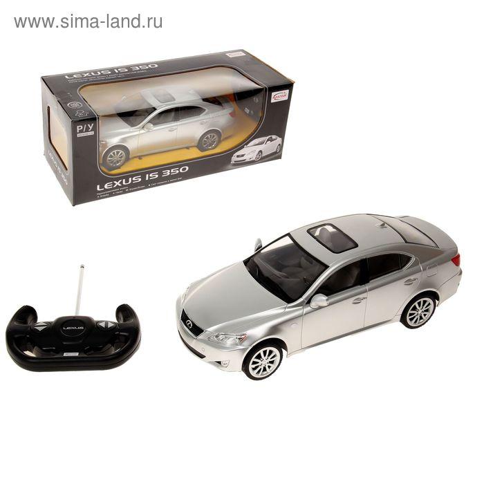 Радиоуправляемая машинка Lexus IS 350, МИКС