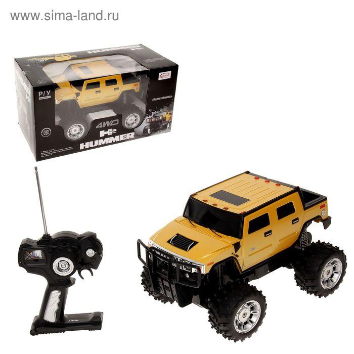 "Машина на радиоуправлении ""Hummer H2 SUT"" 1:14, на аккумуляторе, цвета МИКС"