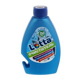 Очиститель для посудомоечных машин Lotta, 250 мл