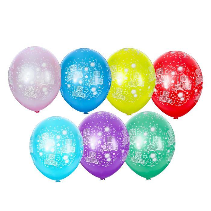 """Шар латексный 14"""" «С днём рождения!», металл, набор 25 шт., цвета МИКС - фото 728392099"""