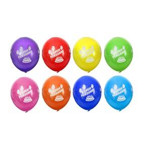 """Шар латексный 14"""" «С днём рождения!», металл, набор 25 шт., цвета МИКС"""