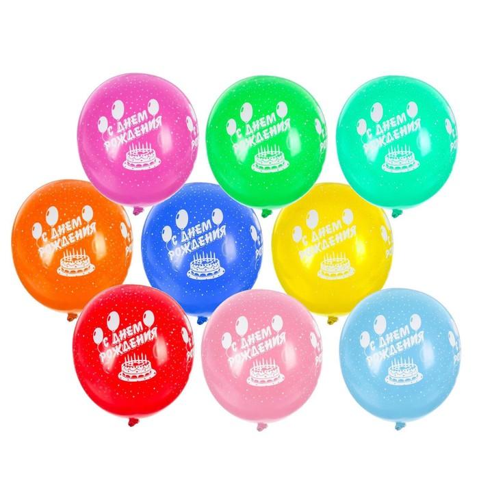 """Шар латексный 14"""" «С днём рождения!», пастель, набор 25 шт., цвета МИКС - фото 308468678"""