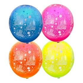 """Шар латексный 14"""" «С днём рождения!», кристалл, набор 25 шт., цвета МИКС"""