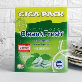 Таблетки для посудомоечных машин Clean & Fresh All in 1, 100 шт.