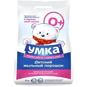 """Порошок стиральный универсальный  детский  """"Умка"""", 0+ 6 кг"""