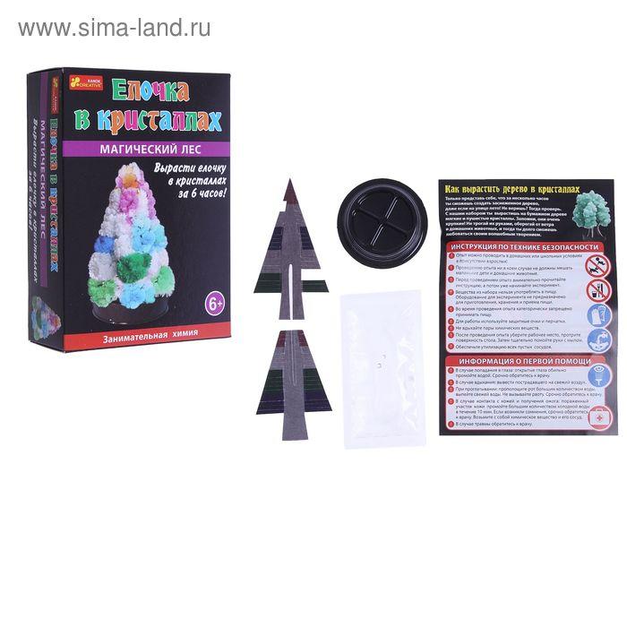 """Набор для выращивания кристаллов """"Магическая елочка"""""""
