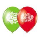 """Шар латексный 12"""" «С днём рождения», набор 50 шт., цвета МИКС - фото 308467435"""