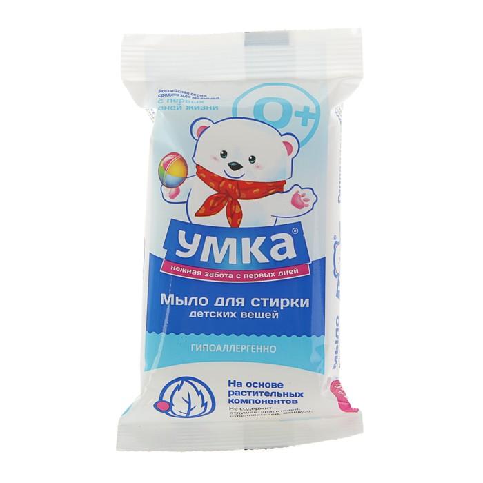 """Детское мыло """"Умка""""для стирки детских вещей, 100 г"""